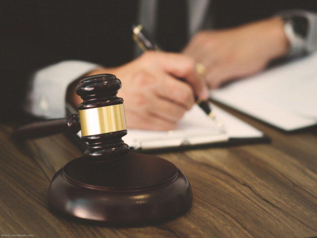 نمونه رأی کیفری فروش مال غیر - Seven common mistakes in court 1024x768